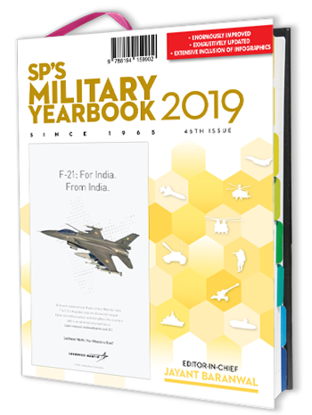 SP's Military Yearbook